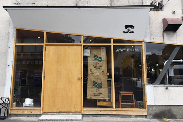 Safari Coffee Roaster(サファリコーヒーロースター)