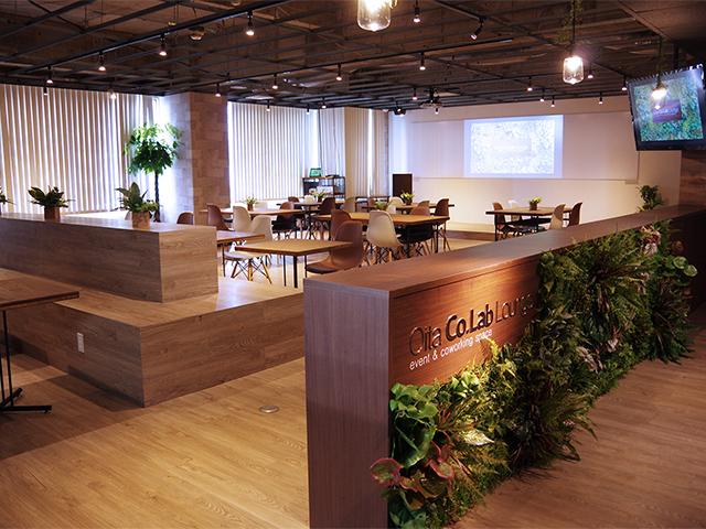 大分市 Oita Co.Lab Lounge