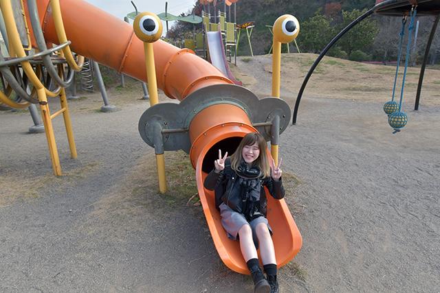 佐野植物公園 エスカルゴスライダー