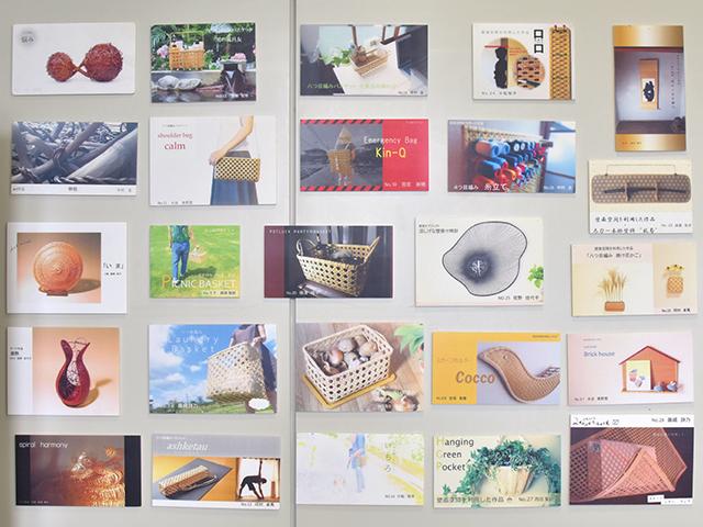 大分県立竹工芸訓練センター 修了作品展