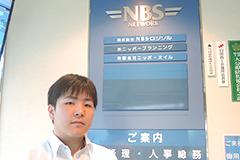 株式会社 NBSロジソル
