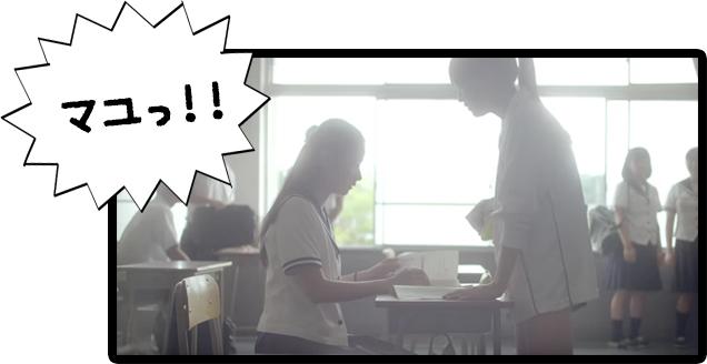 「マユっ!!」机バン!!