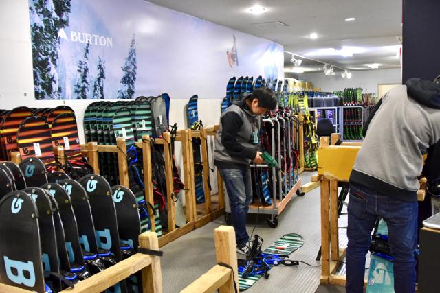 九重森林公園スキー場 レンタルギア