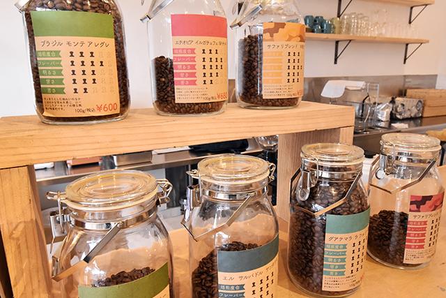 Safari Coffee Roaster(サファリコーヒーロースター) コーヒー