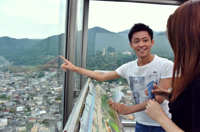 別府 グローバルタワー