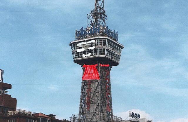 『別府タワー地蔵』