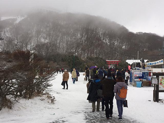 鶴見岳大寒がまん大会