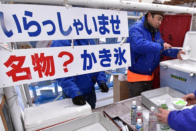 鶴見岳大寒がまん大会 かき氷の試食
