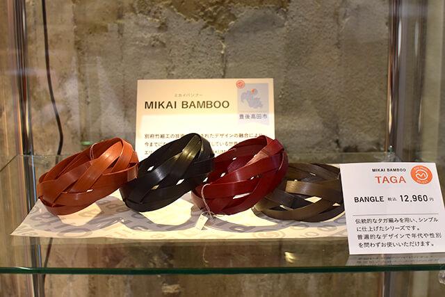 Oita Made MIKAI BAMBOO バングル