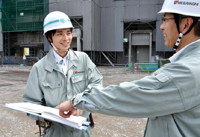 梅林建設株式会社