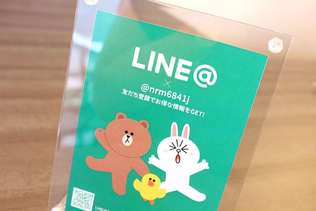 日田 FLAG NINAU LINE