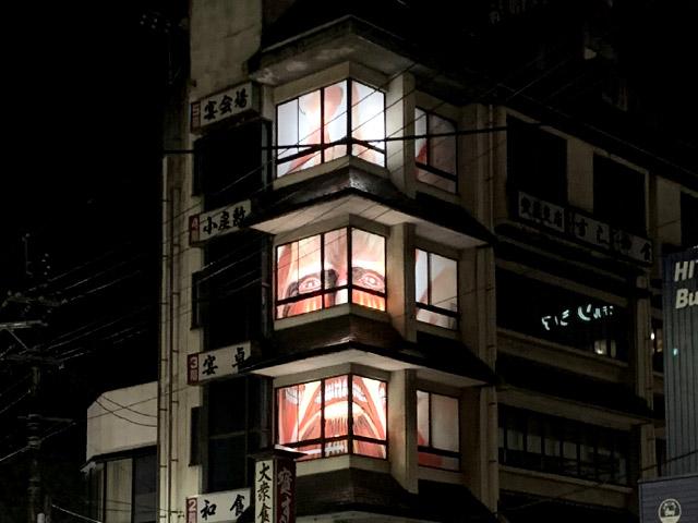 進撃の巨人 in HITA 〜進撃の日田〜 超大型巨人ウィンドウシート