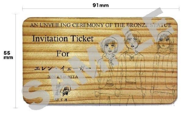 進撃の巨人 in HITA 〜進撃の日田〜 エレン・ミカサ・アルミンの少年期銅像製作クラウドファンディング