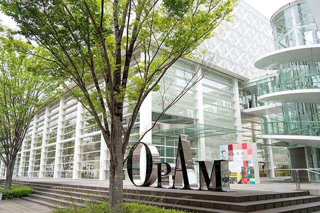 出会いと五感のミュージアム OPAM