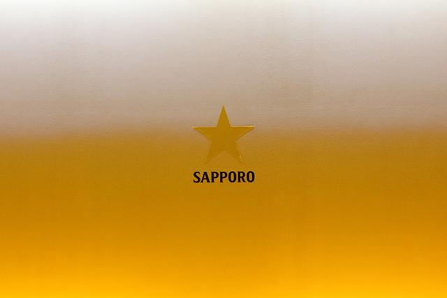 森の中のビール工場 サッポロビール九州日田工場