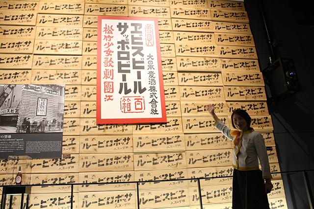 森の中のビール工場 サッポロビール九州日田工場 松竹少女歌劇團