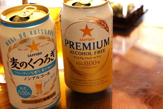 森の中のビール工場 サッポロビール九州日田工場 試飲 ノンアルコールビール