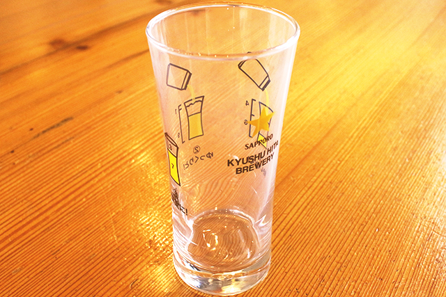 森の中のビール工場 サッポロビール九州日田工場 ツアー記念グラス