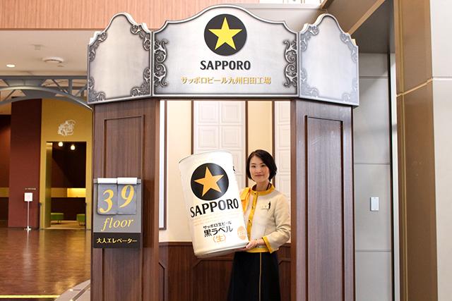 森の中のビール工場 サッポロビール九州日田工場 大人エレベーター