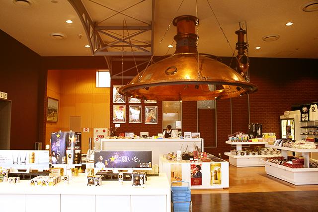 森の中のビール工場 サッポロビール九州日田工場 ミュージアムショップ