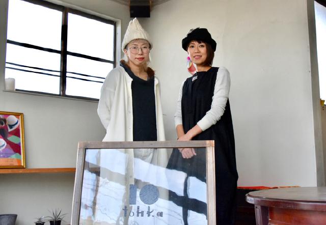 ギャラリー&アトリエ tohka 小路さん 出水さん