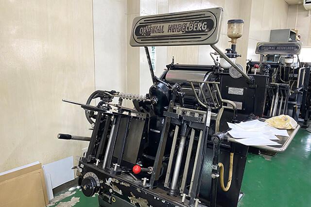 高山活版社 活版印刷機