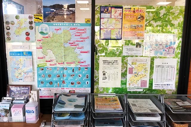 五感で感じる島時間-九州オルレ さいき・大入島- 食彩館