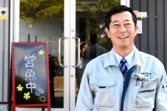 株式会社 高田魚市場
