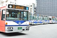 大分バス株式会社