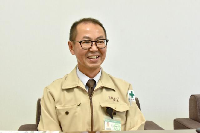 株式会社京製メック