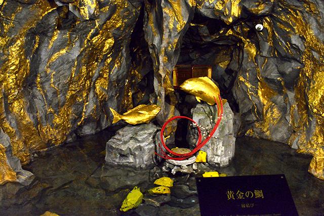 鯛生金山 黄金の鯛