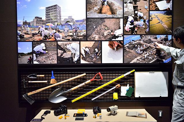 大分県立埋蔵文化財センター 発掘調査の時に使う道具