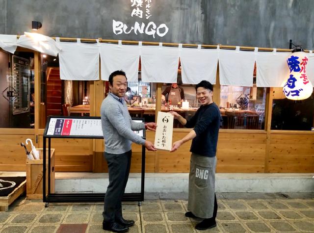 百年の恵み おおいた和牛 焼肉ホルモン ブンゴ(大阪・堺東店)
