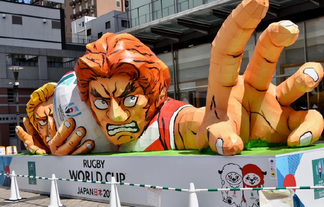 ラグビーワールドカップ2019 シティドレッシング 大型オブジェ