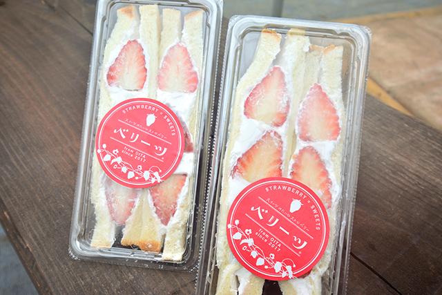 大分産まれのスイーツみたいな甘〜いいちご「ベリーツ」 あっきらきら農園 ベリーツサンドイッチ