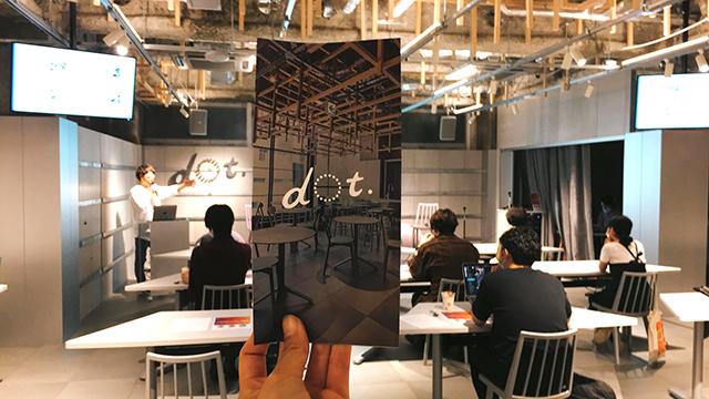 天神 カフェ&コミュニティスペース「dot.(ドット)」
