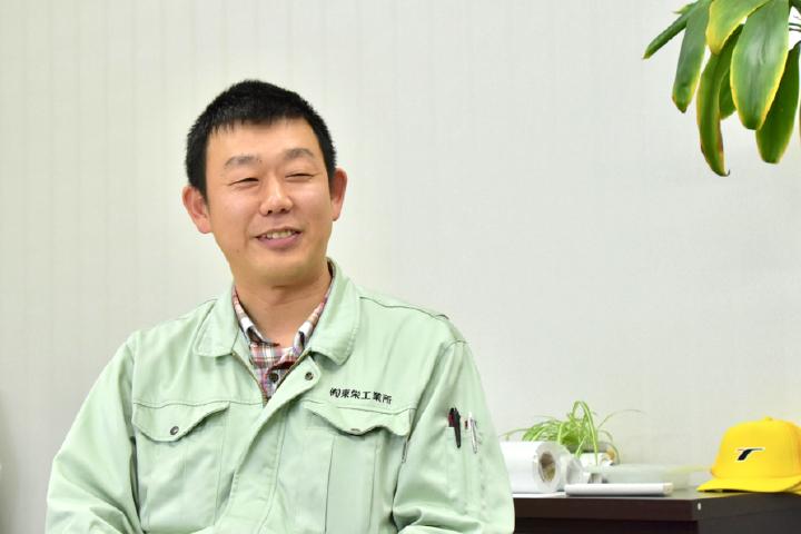 有限会社 東栄工業所