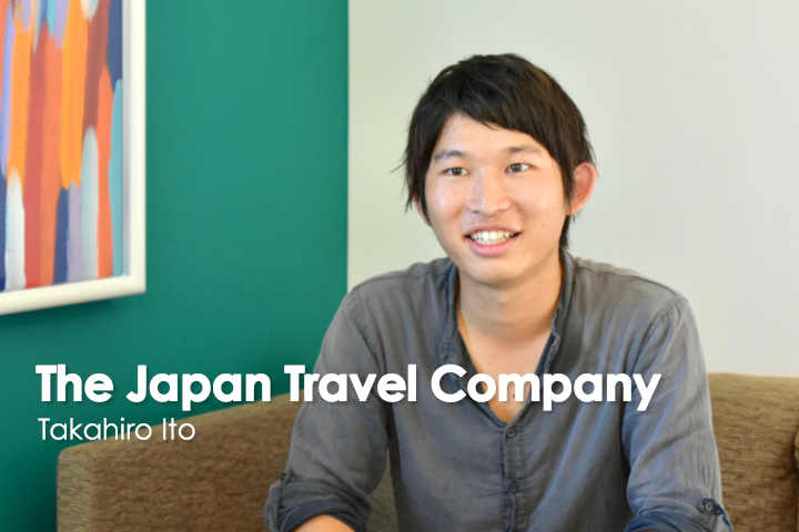 The Japan Travel Company 株式会社
