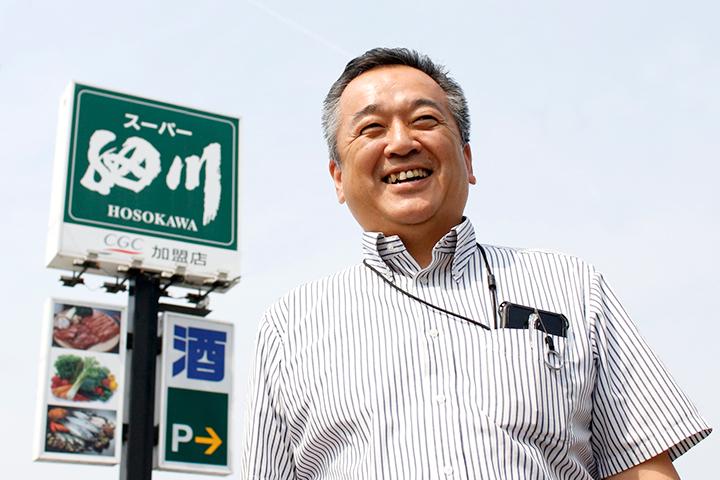株式会社スーパー細川