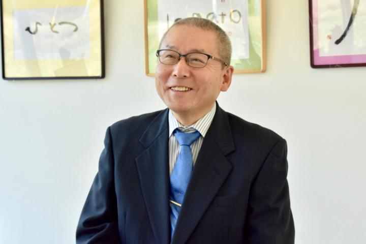社会福祉法人暁雲福祉会